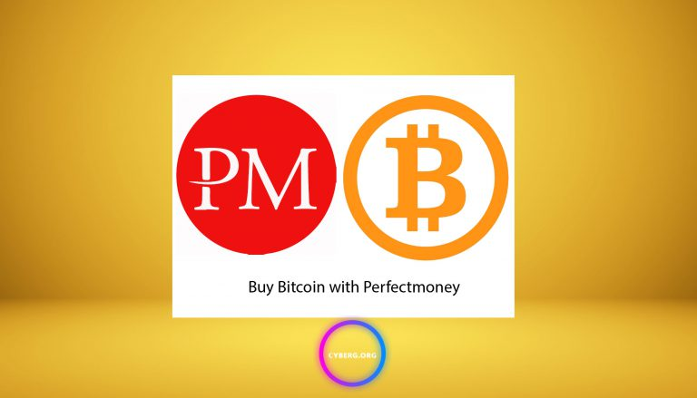 buy bitcoin with perfectmoney