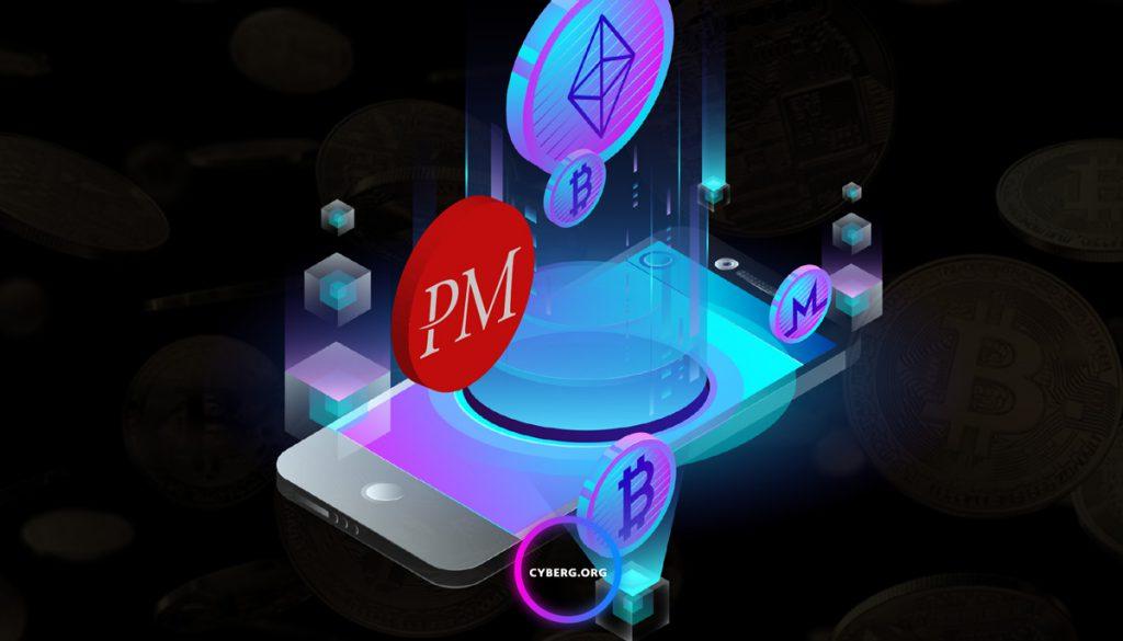 Buy Cryptocurrency with perfectmoney