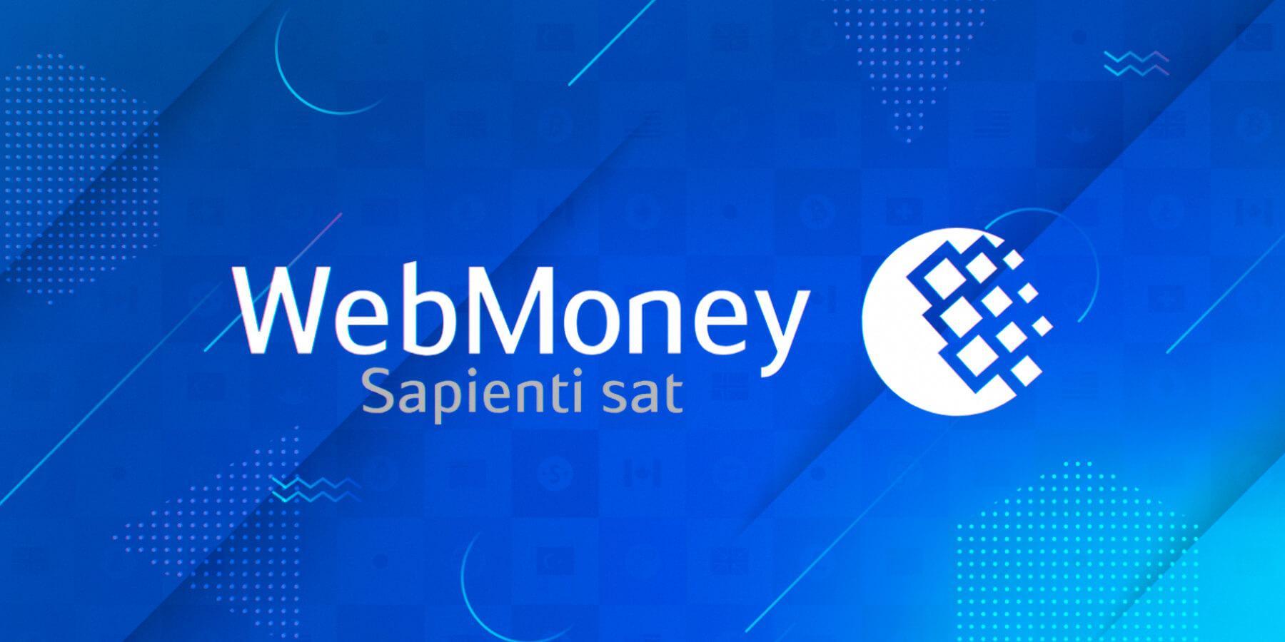 Web-money