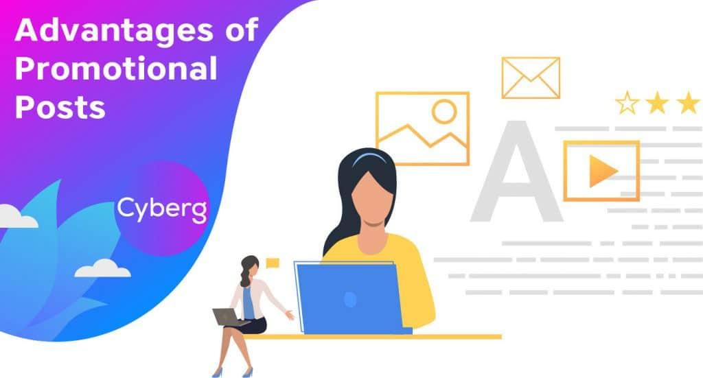 advantages of promotional posting